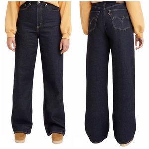 NEW Levi's High Rise Loose Wide Leg Hemp Jeans 25W
